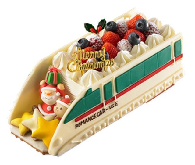画像: 小田急限定 『明治記念館・菓乃実の杜』ロマンスカークリスマスケーキ (約8.5×23.5×7cm)4,968円【限定110台】 夢あふれるロマンスカー仕立てのデコレーションに子供たちの笑顔もはじけそう。コクのあるホイップクリームと苺のおいしさを楽しめます。