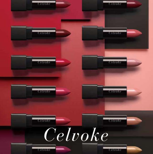 画像1: 秋は『Celvoke』でモードな唇に変身