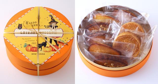画像: 『ビスキュイテリエ ブルトンヌ』ハロウィン ボックス 2,268円/1箱(8個入り) <販売中~数量限定> 人気の焼き菓子4種(ガレット・ブルトンヌ、フィナンシェ、フィナンシェ〈キャラメル・ノワゼット〉、マドレーヌ)をかわいいイラストのハロウィン限定BOXに詰め合わせました。