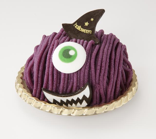 画像: 『コロンバン』ハロウィンモンスター 594円/1個<10月6日~数量限定> モンスターの表情が愛らしいハロウィン限定のモンブラン。沖縄県産の紫芋クリームをたっぷり絞りました。