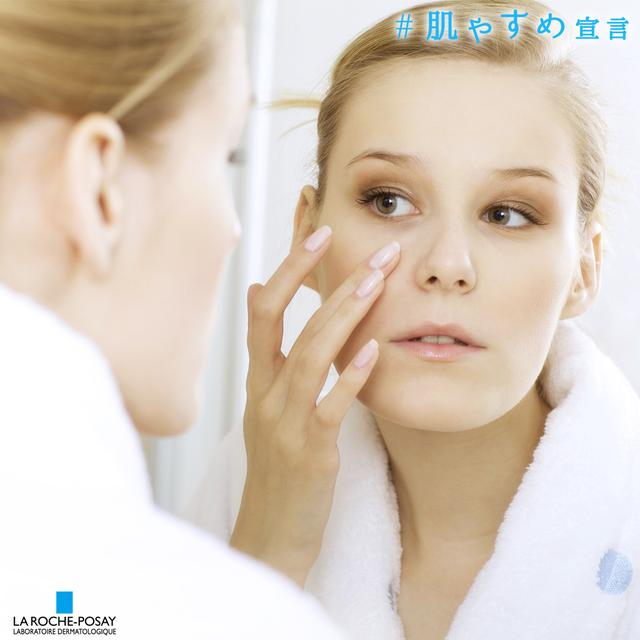 画像: *1 すべての人に皮膚刺激がおきないわけではありません。