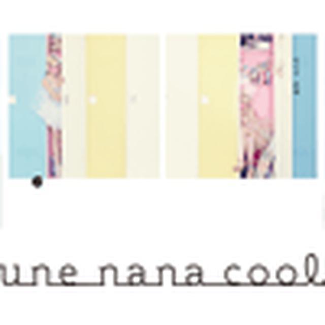 画像: une nana cool - ウンナナクール