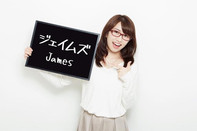 画像2: 今年も開催!美人×眼鏡コラボ「美人眼鏡」