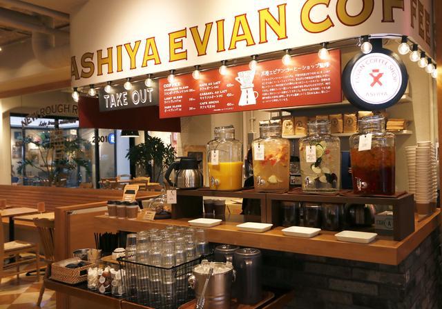 """画像: ●コーヒー&クッキーShop """"ASHIYA EVIAN"""" 芦屋に本店を構えるコーヒーショップ「芦屋エビアン」監修のコーヒースタンド。食後はラフレアオリジナルブレンドで一息つくのが鉄板。"""