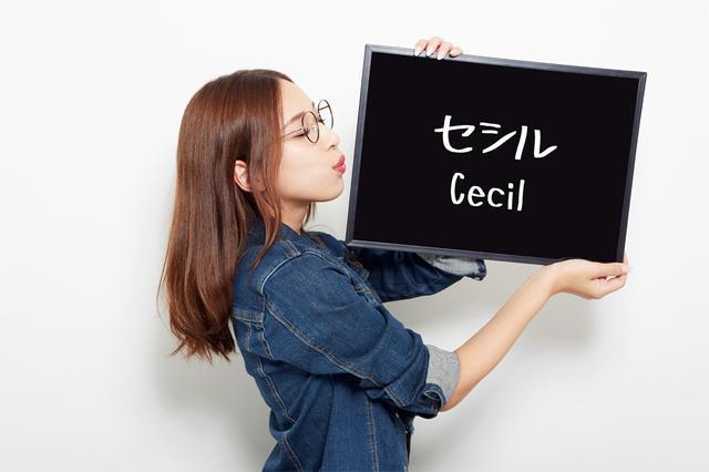 画像6: 今年も開催!美人×眼鏡コラボ「美人眼鏡」