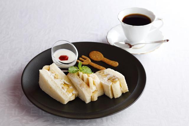 画像: 数量限定 『岡山県産もんげーバナナ®のサンドウィッチ』1,890円(税込) (コーヒーまたは紅茶のカップサービス付2,460円(税込))