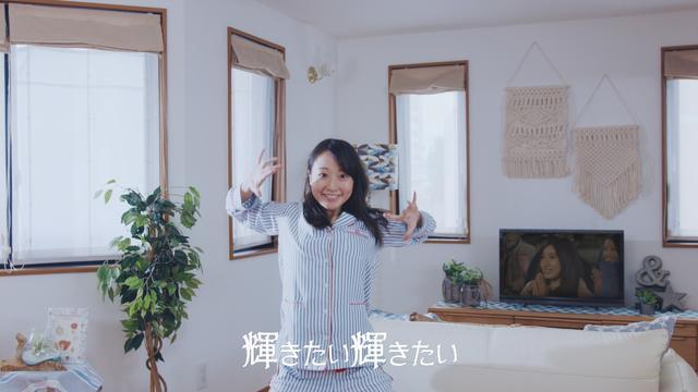 画像2: 輝きたい一人暮らし女子のリアルライフ動画