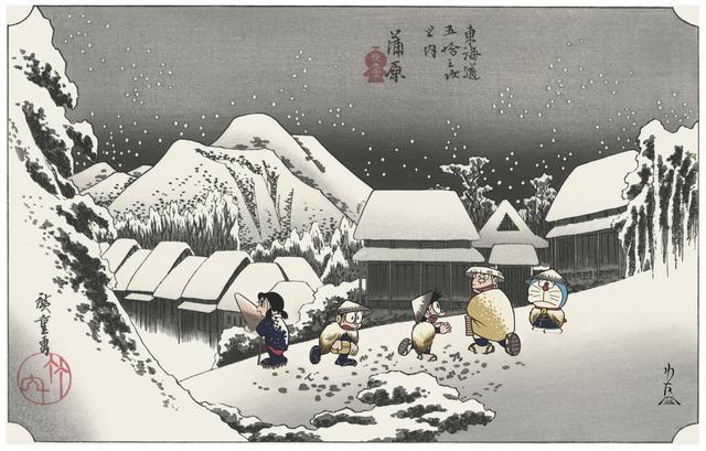画像1: 「ドラえもん」浮世絵木版画限定予約受付開始