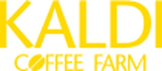画像: カルディコーヒーファーム公式サイト|コーヒーと輸入食品のワンダーショップ
