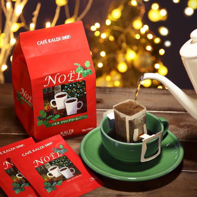 画像: オリジナル ドリップコーヒー ノエル 8p ¥540 クリスマスの甘いスイーツにも相性抜群なダークローストのコーヒーを期間限定でご用意します。プチギフトにも便利なドリップタイプも新登場。ミルクやお砂糖にもよく合うので、カフェオレにもオススメです。