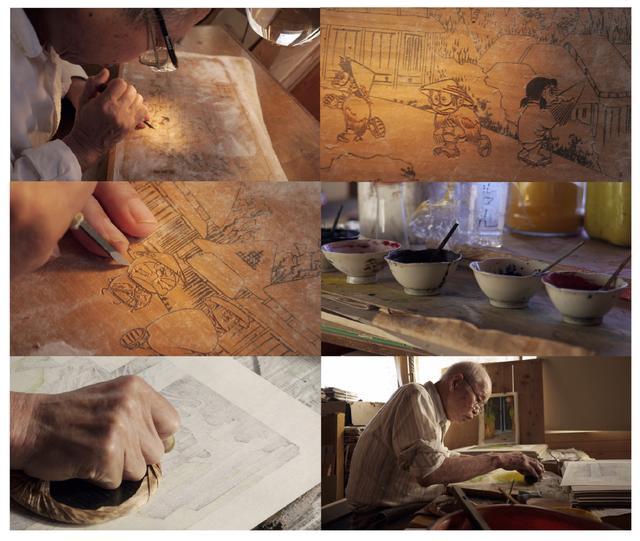 画像2: 「ドラえもん」浮世絵木版画限定予約受付開始