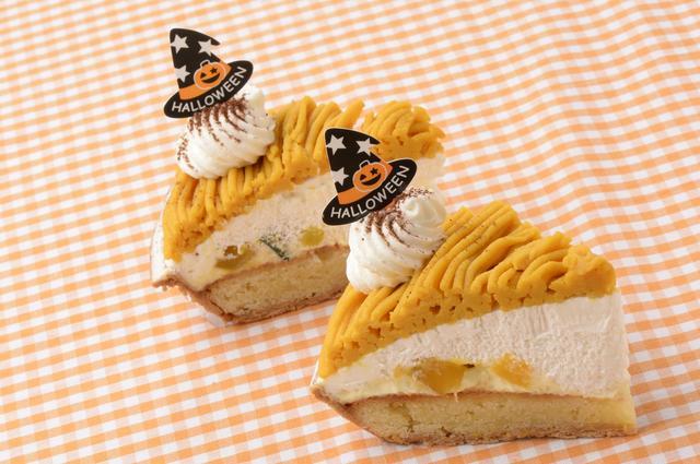 画像: パティスリーシェリーブラン「ハロウィンタルト」630円 サクサクに焼き上げたアーモンドとバターが香るタルト生地に、カスタードクリーム、かぼちゃのコンポート、シャンティ(生クリーム)、かぼちゃクリームを合わせました。 丁寧に裏ごしした、なめらかな舌触りのかぼちゃクリームとカスタードクリーム、かぼちゃのコンポートと、かぼちゃの美味しさを贅沢に味わえる、ハロウィンカラーの限定タルトです。