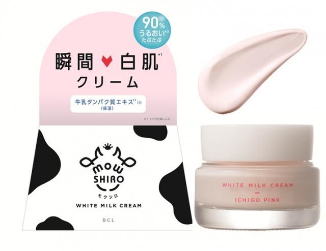 画像: いちごピンク (ほんのりストロベリーミルクの香り)ー透明肌&肌色補正