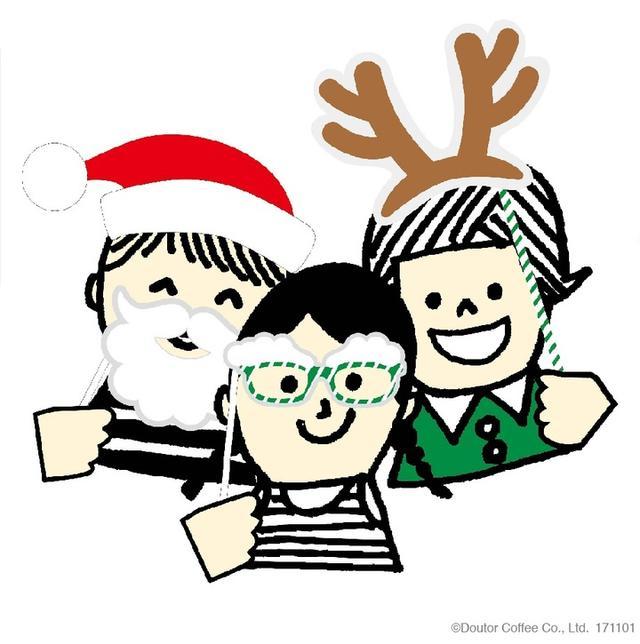 画像2: パーティーしてミル? 数量限定のクリスマスミルクレープ