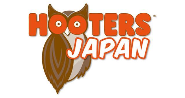 画像: 赤坂・銀座・渋谷・新宿・名古屋・大阪でアメリカンパーティー!カジュアルアメリカンダイニング&スポーツバー「HOOTERS」