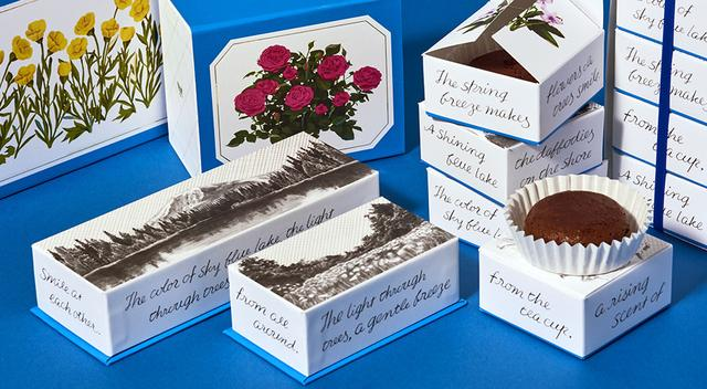 画像: 新ブランド「RURU MARY'S」誕生!     チョコレートをはじめとした洋菓子・スイーツのメリーチョコレート