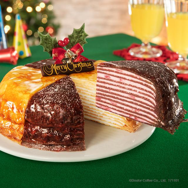 画像1: パーティーしてミル? 数量限定のクリスマスミルクレープ