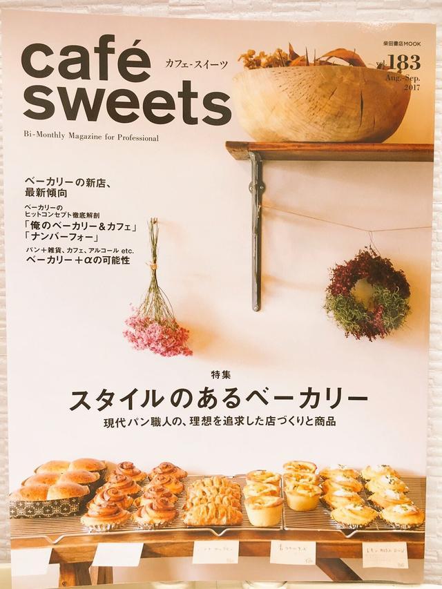 画像: 最高級食パン専門店 い志かわ 覚王山本店 公式ホームページ