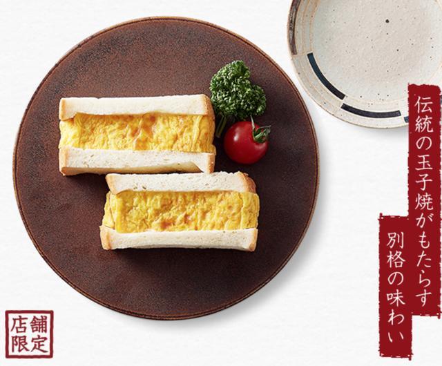画像: 『おいしいパンを満喫しよう』がコンセプト