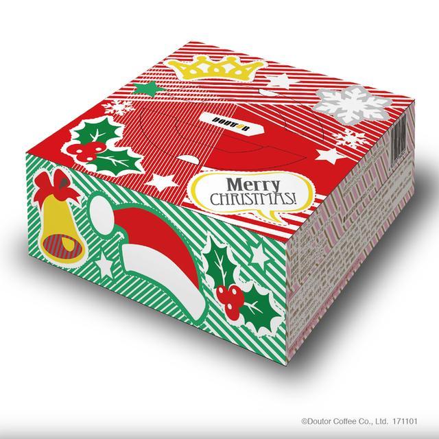 画像: クリスマスミルクレープには、オーナメント、チョコプレート、キャンドルが付きます