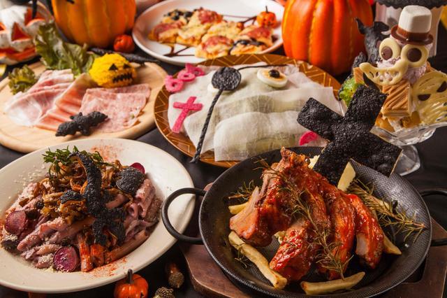 画像: 「KING OF THE PIRATES(キング・オブ・ザ・パイレーツ)」 「幻のゴーストシップハロウィンコース」2,980円(税抜)※お料理のみ