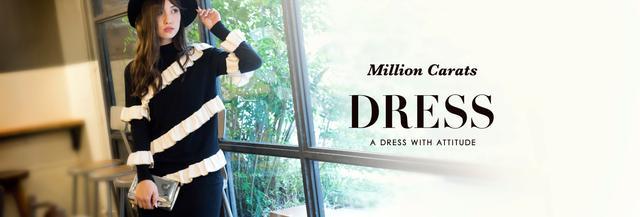 画像: Million Carats | ミリオンカラッツ直営 Web Store | 公式通販サイト
