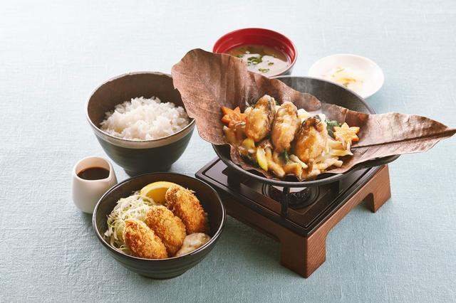 画像: 広島産牡蠣の朴葉焼き よくばり膳(牡蠣フライ・ごはん・みそ汁・漬物つき) 1,299円