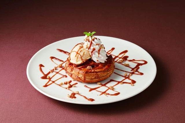 画像: 5. 林檎とカスタードのホットアップルパイ キャラメルナッツ 699円