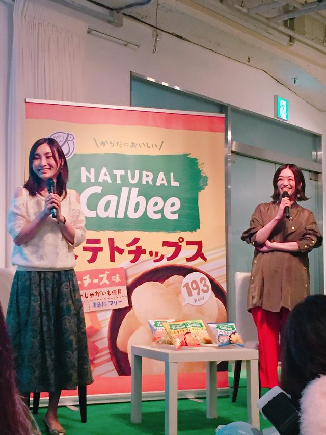 画像: 作家のはあちゅうさん、「本屋B&B」スタッフの木村綾子さん