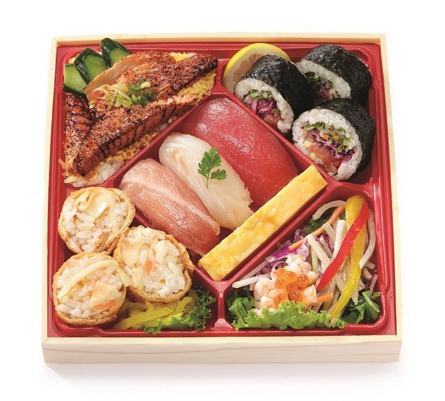 画像: 『寿司LAND』野菜の寿司弁当