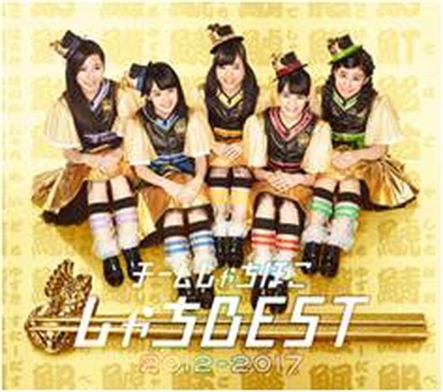 画像: 【5周年盤】 ( 2CD+Blu-ray ) WPZL-31368~70 7,777 yen(本体価格)+税
