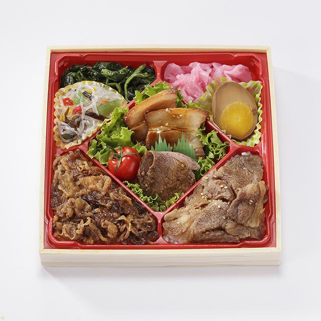 画像: 『うめばち』お肉彩り弁当