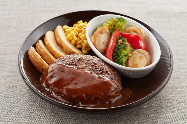 画像: 陸奥湾産帆立と野菜のグリル&ハンバーグ 1,099円