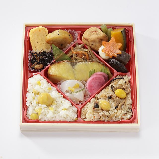 画像: 『築地 魚弁』二色ご飯の彩り御膳