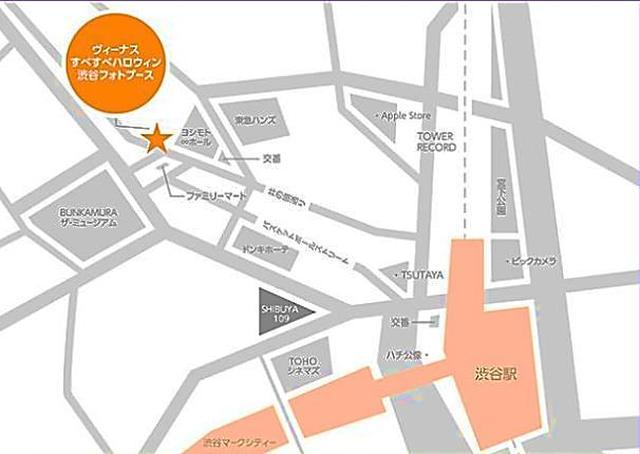 """画像2: 世界最大級の街フェス""""渋谷ハロウィン""""でコスプレをもっと楽しもう!"""