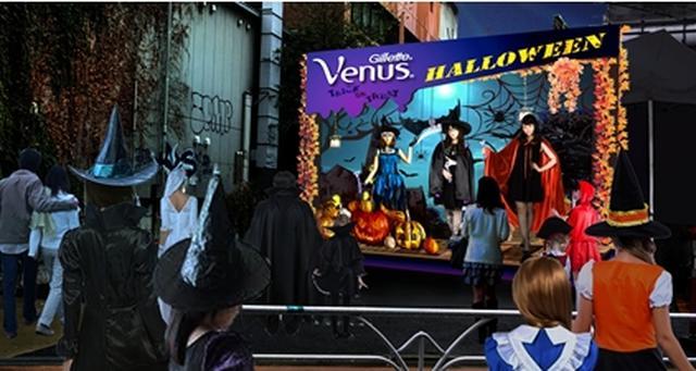 """画像1: 世界最大級の街フェス""""渋谷ハロウィン""""でコスプレをもっと楽しもう!"""