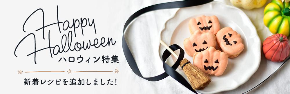 画像: お菓子・パン材料・ラッピングの通販【cotta*コッタ】