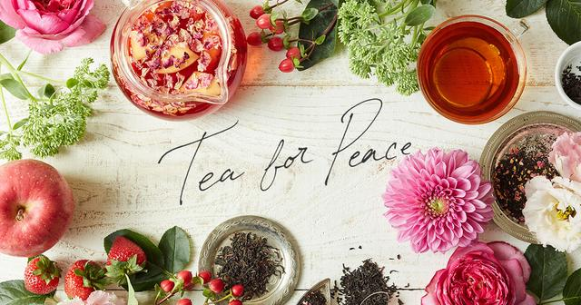 画像: Tea for Peace 紅茶でPEACEな1日を。 | Afternoon Tea