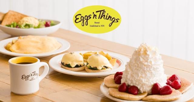 画像: Eggs 'n Things