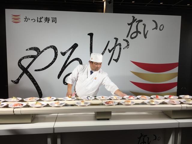 画像2: 3.平日をもっとお得にハッピーに。「ハッピー平日かっぱ寿司」