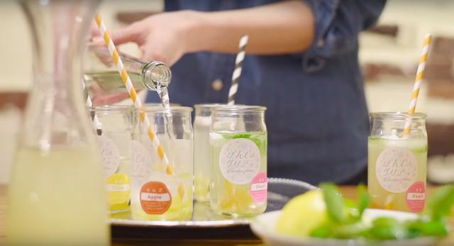 画像1: 簡単にフォトジェニックな日本酒カクテルが作れる!