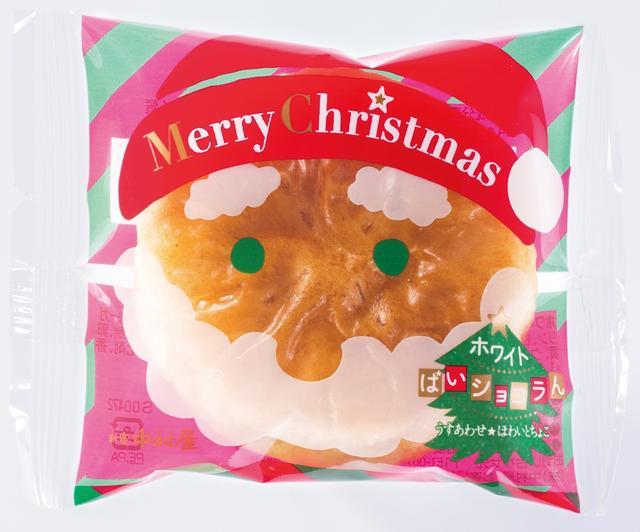 画像2: クリスマス限定のパイまんじゅう「ホワイトぱいショコラん」新発売