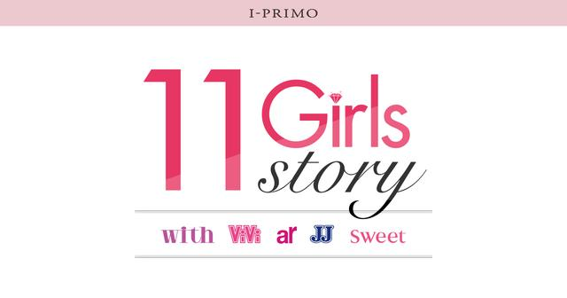 画像: 11Girls Story - アイプリモ×[with ViVi ar JJ sweet]