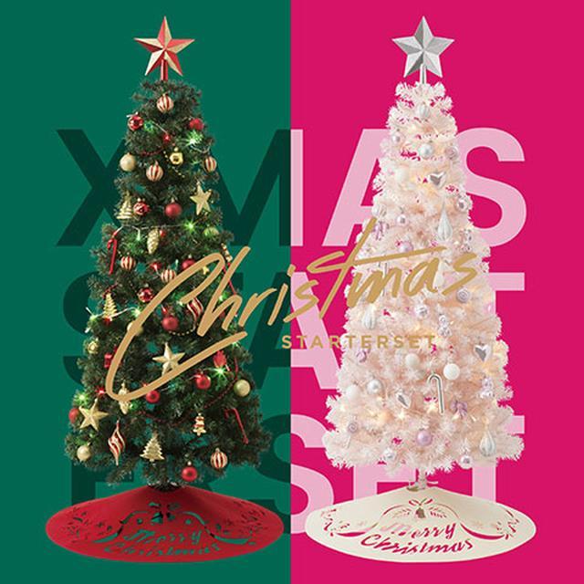 画像: Francfranc(フランフラン) |【2017 クリスマス特集】MAISON CHRISTMAS
