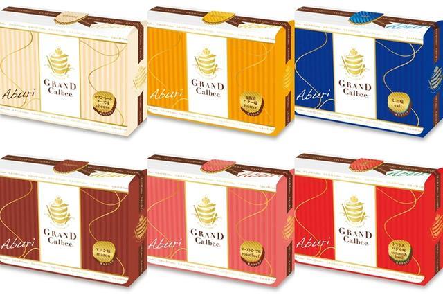 画像: <上段左から>カマンベールチーズ味、北海道バター味、しお味、<下段左から>マロン味、ローストビーフ味、トマト&バジル味)