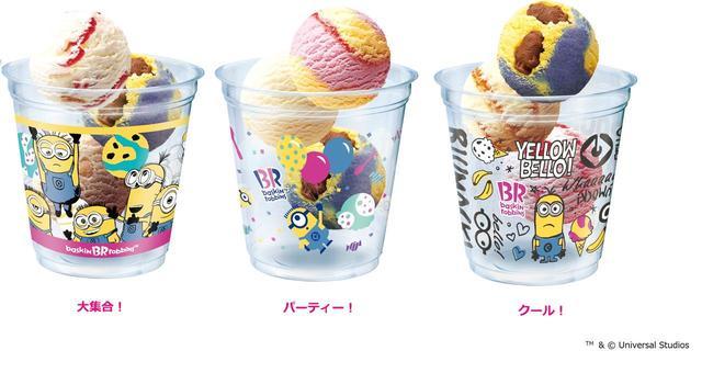 """画像: 全部欲しい!""""ミニオン""""デザインのカップが3種類"""