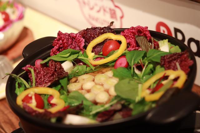 画像: ③旬鮮!九州野菜のケーキ鍋キット