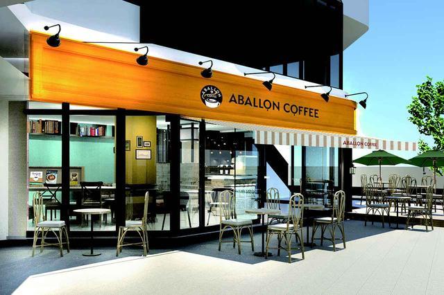 画像5: 「ABALLON COFFEE」フラッグシップ1号店が横浜・上大岡にオープン!