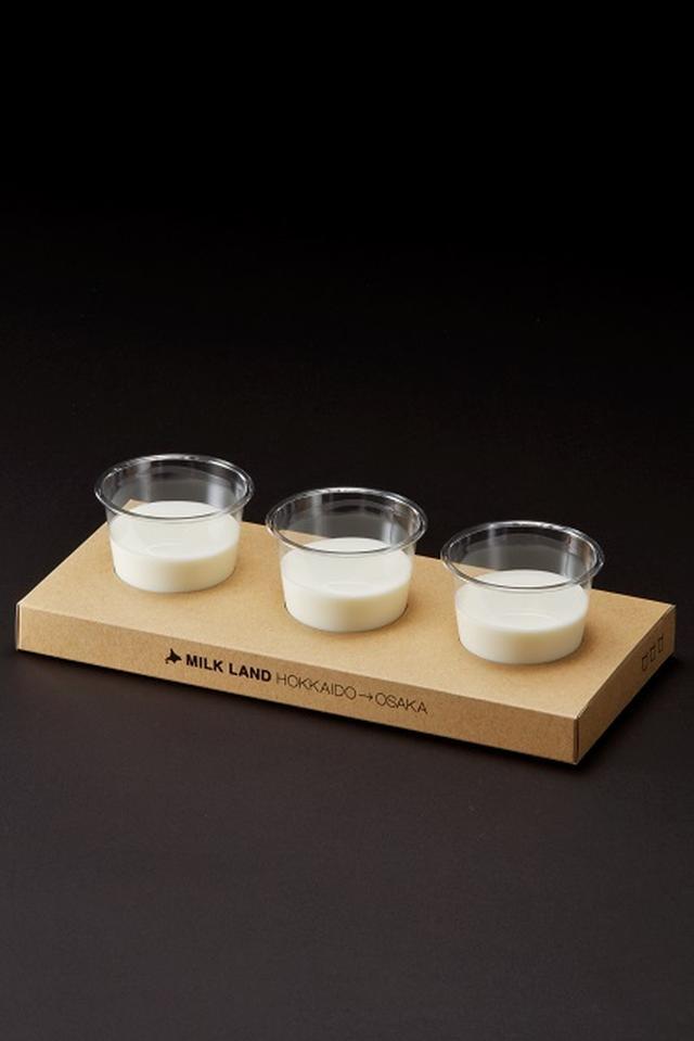 画像: ■北海道牛乳の3種飲み比べ 産地の違う北海道産牛乳を常時10種類以上ご用意。その中から3種選んで飲み比べが出来るので、同じ北海道産牛乳でも味の違いを感じることができ、ご自身の好みの北海道産牛乳を見つけられます。
