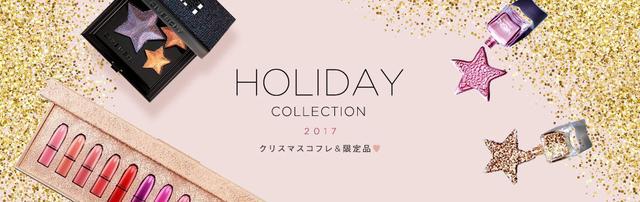 画像: BUYMA クリスマスコフレ特集 公開!